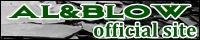 AL&BLOW official site