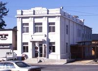 宮原町づくり情報銀行